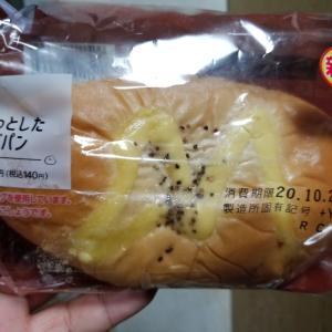 ローソン ふわっとしたタマゴパン 食べてみました。