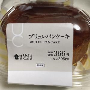 ローソン ブリュレパンケーキ 食べてみました。