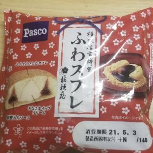 Pasco 桔梗信玄餅風 ふわスフレ 食べてみました。