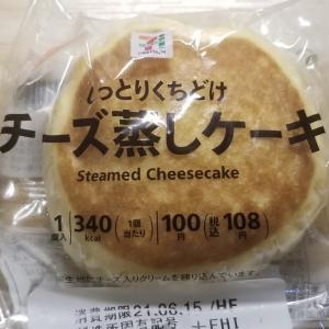 セブンプレミアム チーズ蒸しケーキ  食べてみました。