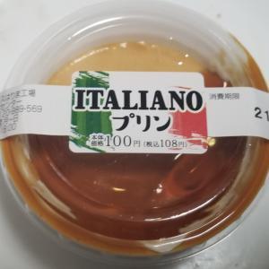ローソンストア100 ITALIANOプリン 食べてみました。