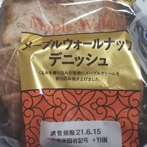 ヤマザキ メイプルウォールナッツデニッシュ 食べてみました。