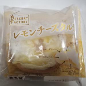 ヤマザキ レモンチーズタルト 食べてみました。