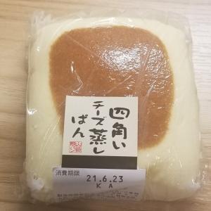 ヤマザキ 四角いチーズ蒸しぱん 食べてみました。