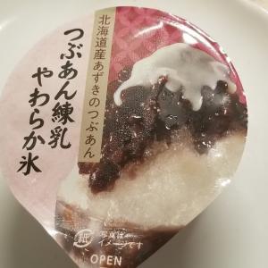 赤城 つぶあん練乳やわらか氷 食べてみました。