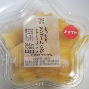 セブンイレブン もっちりマンゴーわらび とろーりマンゴーソース 食べてみました。