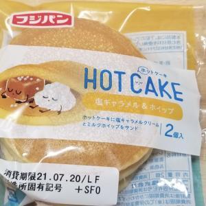 フジパン ホットケーキ 塩キャラメル 食べてみました。