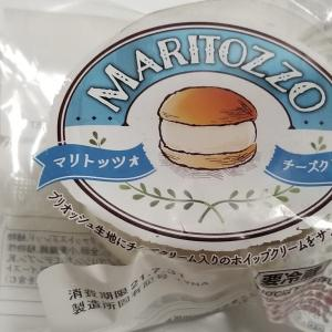 ヤマザキ マリトッツォ チーズクリーム 食べてみました。