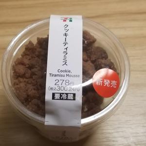 セブンイレブン クッキーティラミス 食べてみました。