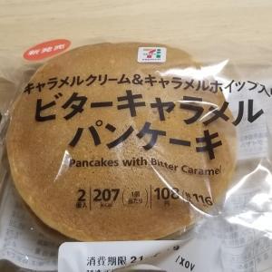 セブンプレミアム ビターキャラメルパンケーキ  食べてみました。