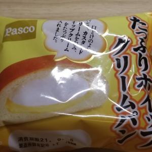 Pasco たっぷりホイップクリームパン 食べてみました。