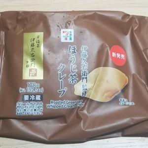セブンイレブン 伊藤久右衛門監修 ほうじ茶クレープ 食べてみました。