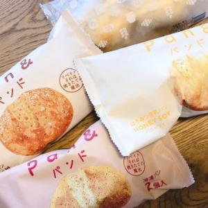 自宅に届く冷凍パン『Pan&』って実際どうなのか