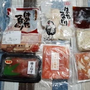 楽天で頼んだ福岡県の福箱 届きました