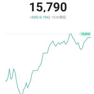ウヒャヒャー・・・からの~/25日目*300万円への道
