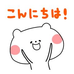 14000円GET!!