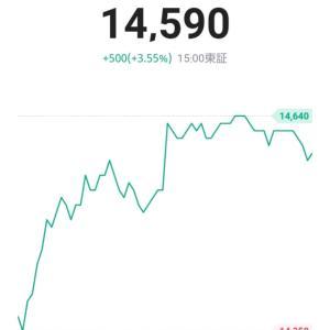 やっと上がった\(^-^)//52日目*300万円への道