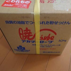 【洗剤シンプル化計画!】重曹VSセスキVS粉石鹸の結論!どれが一番優秀?