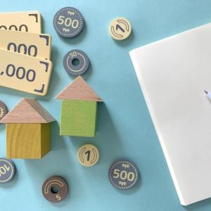 【子どもにお金の教育をする】家の貯金総額、家族は知っていますか