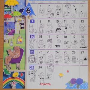#200 6月のカレンダーと激落ちくんシート【日記】