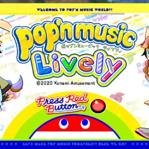 #277 懐かしのポップンミュージックと青春の思い出【ゲーム】