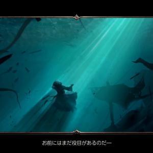 #551 神への道『ディヴィニティ:オリジナル・シン2』プレイ日記vol.1 今回はなれるのか神に【ゲーム】