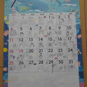 #596 7月のカレンダー!と土用の丑の日【日記】