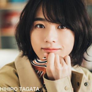 世古口凌(俳優)彼女尾崎明日香熱愛の真相やポケモンシール収取癖がある!?