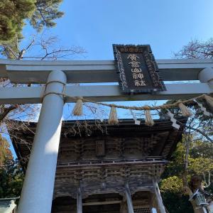 石巻の金華山に行ってきた!神社大好き記録