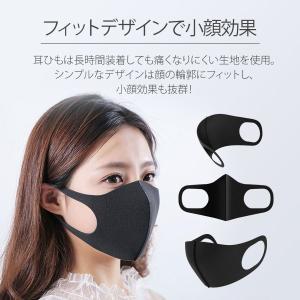 洗って何度も使えるウレタンマスク買ってみた