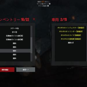 DeadFrontier2 車に乗る方法がわかった٩(ˊᗜˋ*)و (ゲーム)