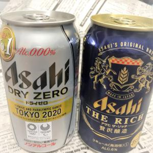 酒飲みとして、ノンアルビールとか解せぬ。はずだったけど