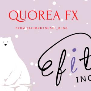 MT4ユーザ必見、QUOREA FX(クオレアFX)でEAが動作可能に!!〜5,000円キャッシュバックキャンペーン実施中〜