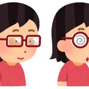あなたのメガネはどんなメガネ?【チャンクサイズのフィルター編】