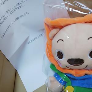 ミライコのパペットプレゼント