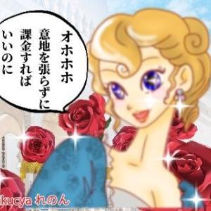 【漫画】無課金王に俺はなる!!