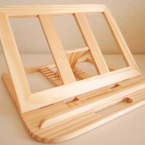 【最近買ってよかった物】おしゃれで機能性抜群の『木製PCスタンド』。