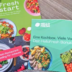【ドイツ】海外版 Oisix ?食品宅配サービス『Hello Fresh』を頼んでみた!(前編)