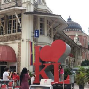 クアラルンプール シティギャラリー(I LOVE KL)