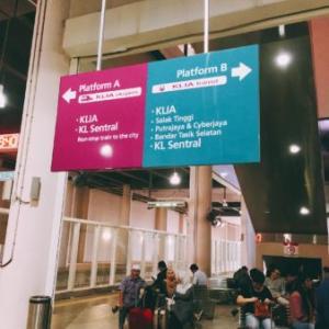 KLIAトランジットで、KLIA2からプトラジャヤ&サイバージャヤ駅へ(ピンクモスクの行き方 電車編)