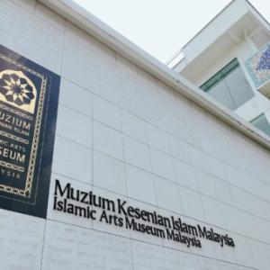イスラム美術館で、世界中の芸術品を鑑賞。