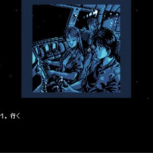 【ファミコン版】伝説のゲームMetal Slader Gloryをオープニングからエンディングまでフル収録しました
