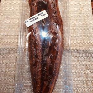 ふっくらうなぎ蒲焼  梶原商店客户最喜欢的鰻鱼只有明天特价‼️