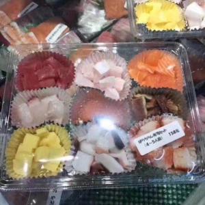 3月1日、日曜日、お渡しでばらちらし寿司セットのご予約承らせていただきます。