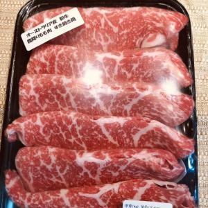 寿喜烧,しゃぶしゃぶ的肉明天有。