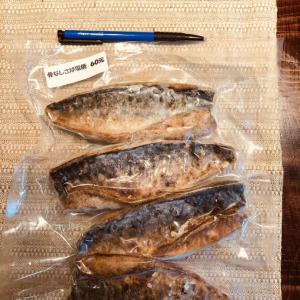 関西の某大手寿司チェーン店が使っている、押し寿司用の鯖塩焼きです。