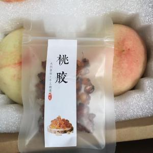水蜜桃届きました