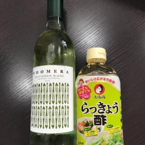 この週末も白ワインとカツオ刺身、塩レバーで美味しい時間を過ごせました。ありがとうございます