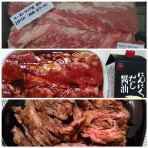 今日の肉祭りは、ハラミ!タレに漬けて焼き肉屋さん風に仕上げました。