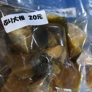 9/17 かじわら商店 モーメンツ
